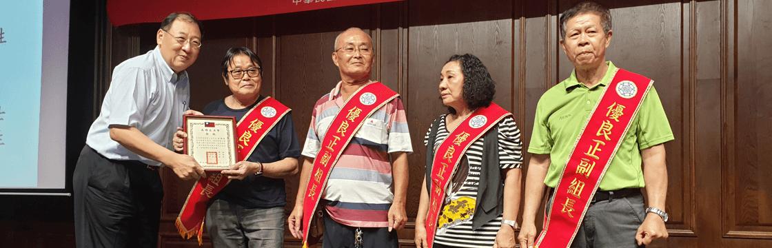 高雄區漁會108年度漁民節慶祝大會